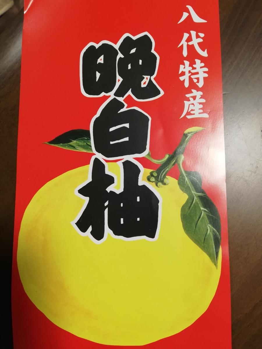 f:id:yu_me_po-lly:20201218221044j:plain