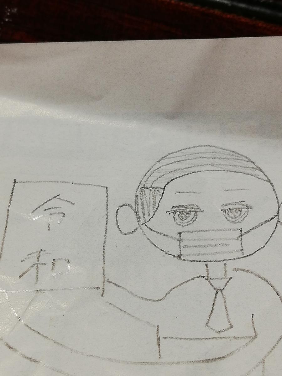 f:id:yu_me_po-lly:20201230220133j:plain