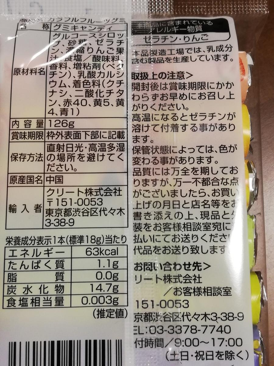 f:id:yu_me_po-lly:20210302182126j:plain