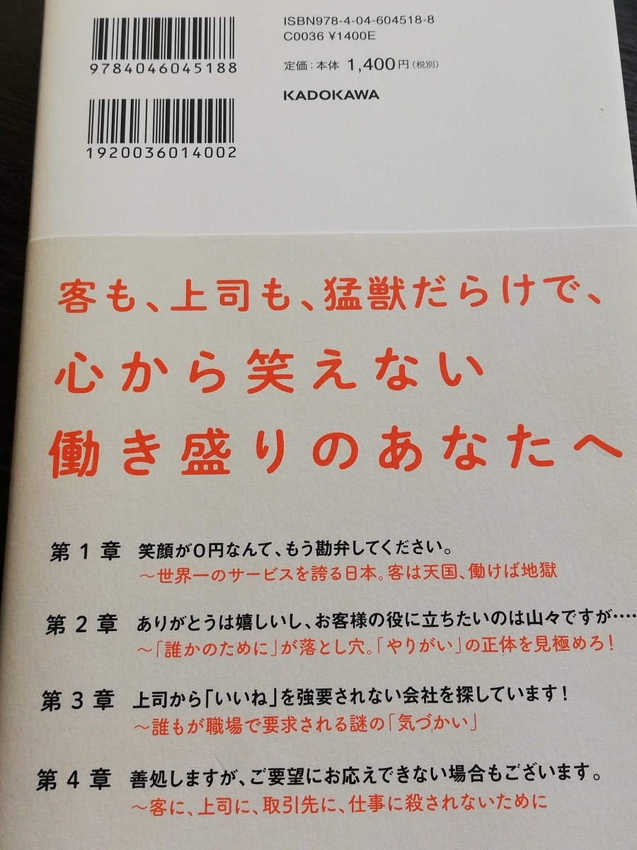 f:id:yu_me_po-lly:20210312162041j:plain