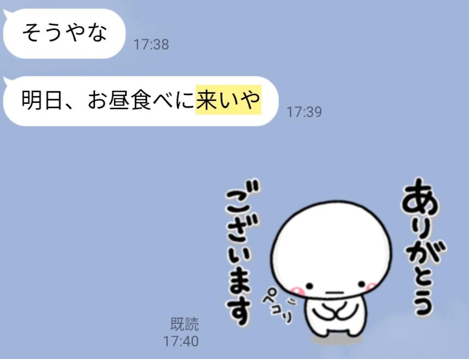 f:id:yu_me_po-lly:20210513192519j:plain