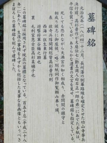 イメージ 25