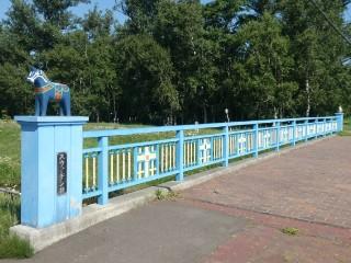 スウェーデン橋写真