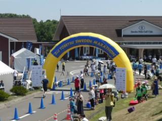 当別スウェーデンマラソンフィニッシュ地点写真