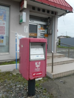 社台郵便局局前ポスト写真