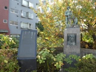 千登世橋・来島良亮君記念碑写真