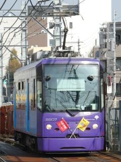 東京都電荒川線写真