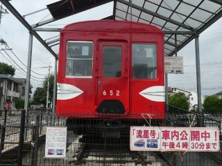 営団地下鉄丸ノ内線500形車両写真