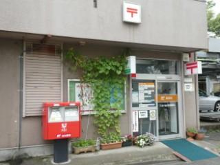 八王子追分町郵便局局舎写真