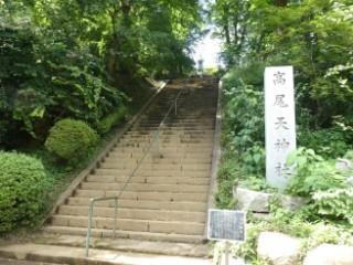 高尾天神社神社