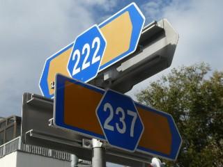 愛知県道222号線標識写真