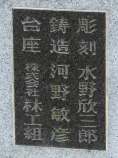 若き日の徳川家康公像写真