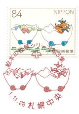 絵入りハト印・絵本の世界シリーズ第3集