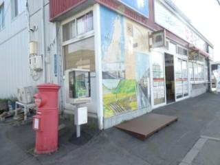 丸型ポスト・小樽市・広瀬商店前