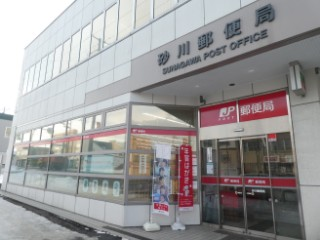 砂川郵便局局舎写真