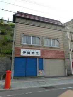 丸型ポスト・小樽市・伊勢商店前
