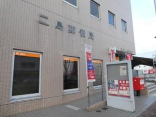 二島郵便局局舎写真