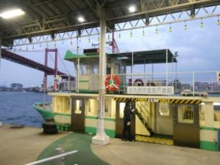 若戸渡船写真