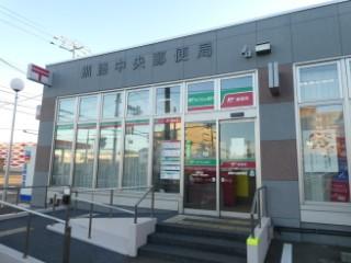 釧路中央郵便局局舎写真