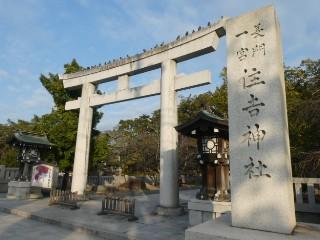 住吉神社写真