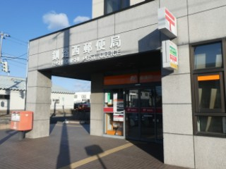 釧路西郵便局局舎写真
