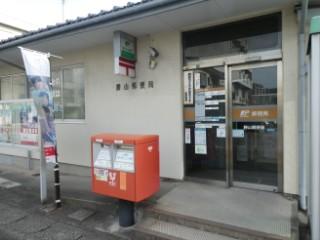 勝山郵便局局舎写真