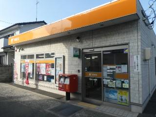 下関武久郵便局局舎写真
