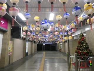 下関駅・ふく提灯写真