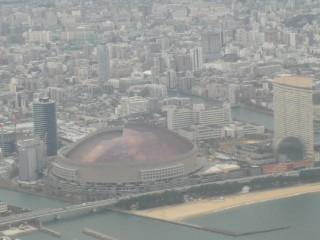 福岡ヤフオク!ドーム空撮写真