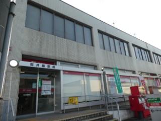 桜井郵便局局舎写真