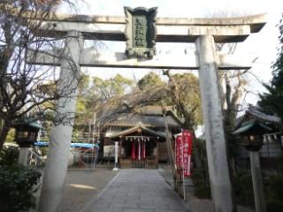 恵比須神社写真