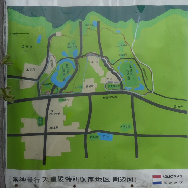 崇神天皇山邊道勾岡上陵周辺地図写真