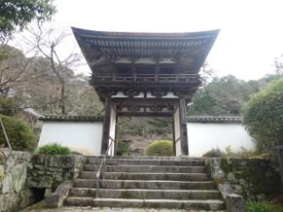 長岳寺鐘楼門写真
