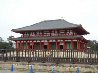 興福寺中金堂写真