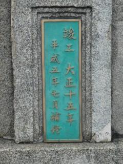 武庫大橋写真