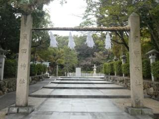 廣田神社神門写真