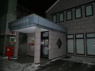 小樽稲穂郵便局局舎写真