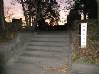 戎ヶ森公園入口写真