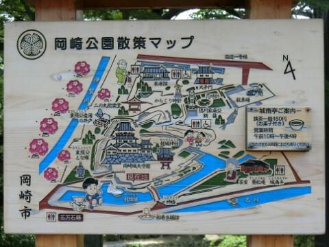 岡崎公園散策マップ写真
