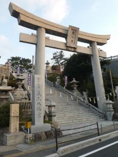 亀山八幡宮鳥居・山陽道碑写真