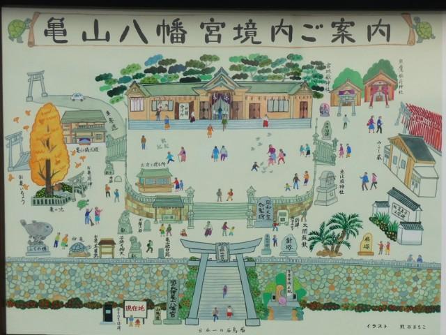 亀山八幡宮境内案内イラスト写真