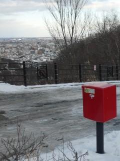 郵便ポスト・大倉山ジャンプ場内
