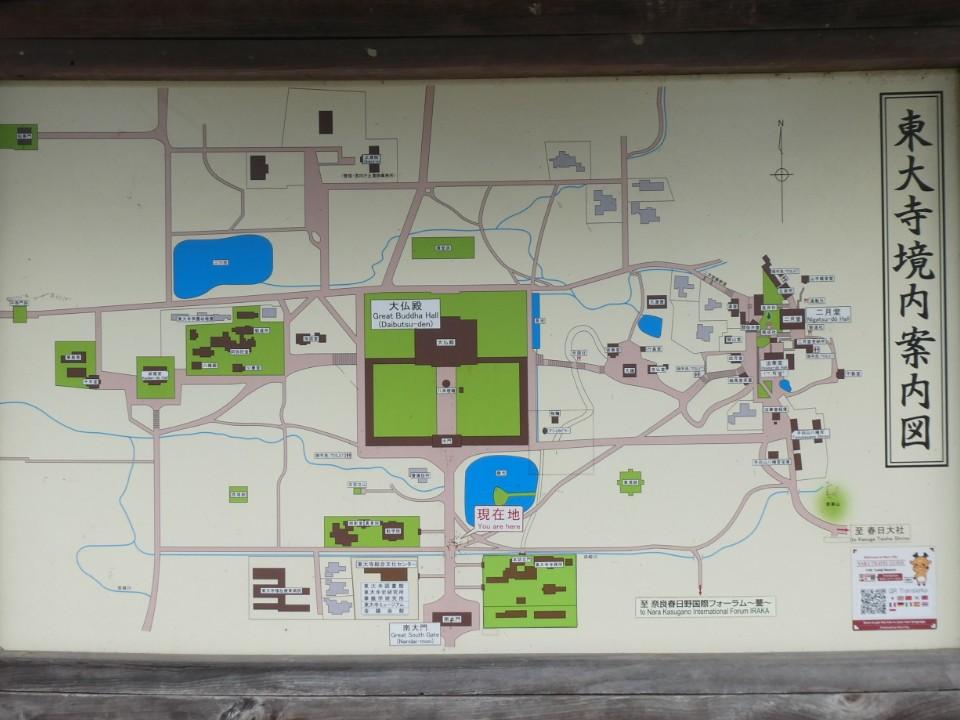 東大寺境内案内図写真
