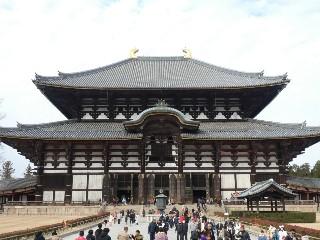 東大寺大仏殿写真