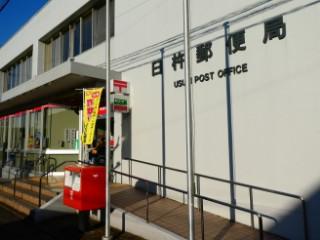 臼杵郵便局局舎写真