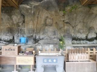臼杵石仏写真