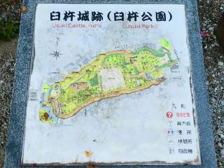 臼杵公園マップ写真