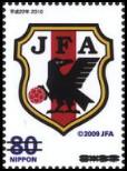 サッカー日本代表チームエンブレム切手