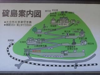 碇島(碇山)案内図写真