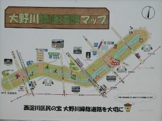 大野川緑陰道路マップ写真
